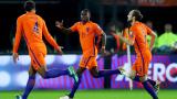Холандия не усети Беларус, Промес с два гола (ВИДЕО+СНИМКИ)