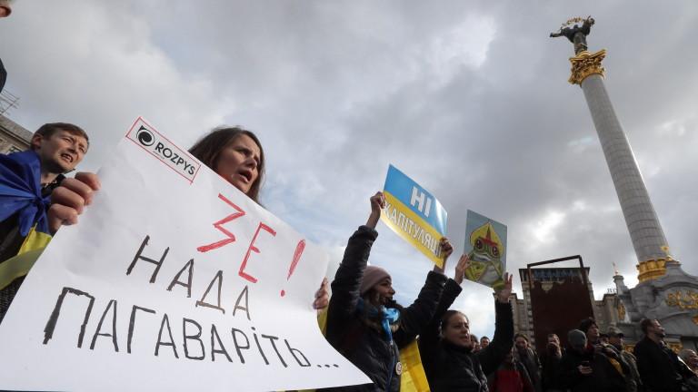 Украинският президент Владимир Зеленски обвини своя предшественик Петро Порошенко в