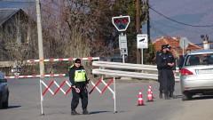 Протест срещу насилието в Кюстендил