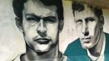 44 години от най-голямата трагедия в българския футбол