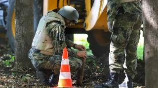 Отцепиха парка пред НДК в София заради невзривен снаряд