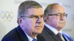Томас Бах: Трите Световни в България показват класата на страната