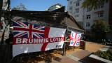 МВР с официално изявление за починалия в София британски гражданин
