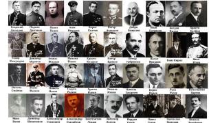 """Янко Гочев: Чрез """"Народния съд"""" Москва унищожи елита на България"""