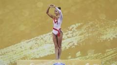 Дина Аверина взе титлата и на топка на Световното в София