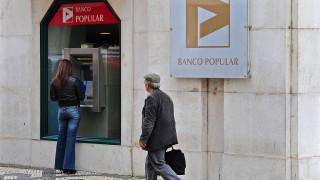 В сделка за €1 спасиха най-закъсалата испанска банка