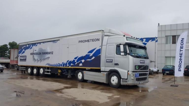 Prometeon, един от най-големите производители на индустриални гуми в света