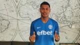 Футболист на Арда става национал на Индонезия