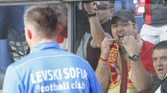 Проверка на ТОПСПОРТ показва: ЦСКА-София трябва да бъде лишен от домакинство