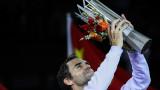 Роджър Федерер: Няма да стъпя на корта, ако не съм здрав на 100%