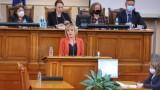 Няма да сме в отпуск или болничен заради Плана, увери Мая Манолова