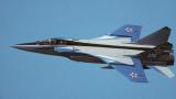 Русия разполага прехващачи МиГ-31 в Арктика