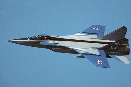 Влезте в кабина на МиГ-21 в Деня на авиацията и космонавтиката