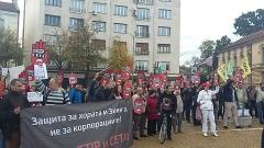 България се присъедини към глобалните протести срещу СЕТА и ТПТИ