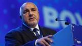 Борисов: Ще има пълна прозрачност за цените на горивата