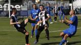 Локомотив (Пловдив) - Арда (Кърджали) 0:0, червен картон за Езе