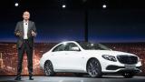 Печалбата на Daimler за полугодието спада с 13% до €3,85 милиарда