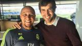 Раул отново в Реал