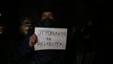 Софиянци на протест срещу мръсния въздух