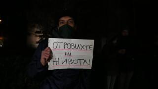 От Горна Оряховица предлагат извънсъдебно споразумение на МОСВ