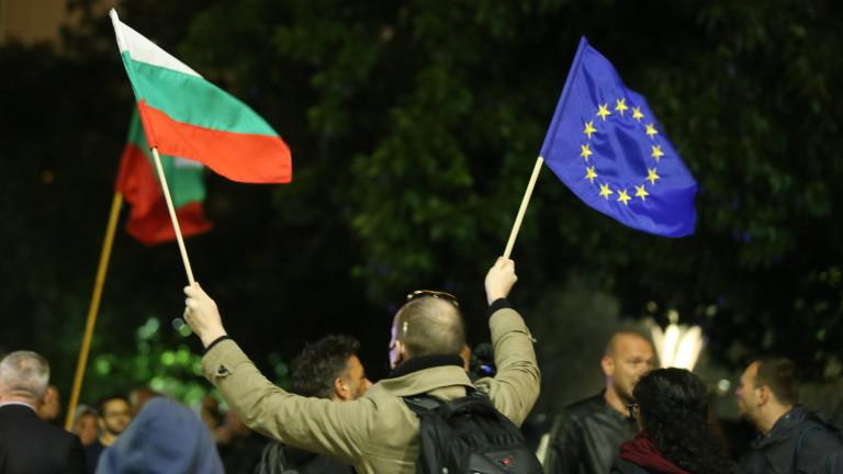 96-та вечер на антиправителствени протести в София