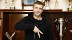 Драган Михайлович убедил АПОЕЛ да го пусне без пари в Левски
