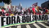 Топ вестник в Бразилия поиска отстраняването на Болсонару