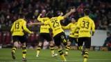 Борусия (Дортмунд) с първа победа в Бундеслигата от септември