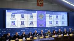 Доходите на Путин нараснали двойно от последните президентски избори