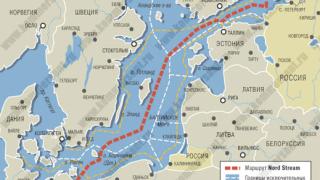 Осигурено е пълното финансиране на Северен поток