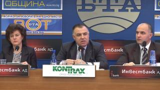 Мирослав Найденов оглави Съюза за стопанска инициатива