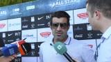 Луиш Фиго: Мачът утре не е като Шампионска лига, но има вълнение
