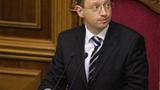 Украйна вика чуждестранни мениджъри на помощ