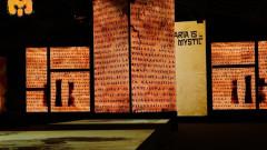Кирилицата се пренася на 3D мапинг шоу в Рим
