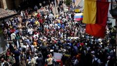 Групата от Лима се обяви срещу военна операция във Венецуела