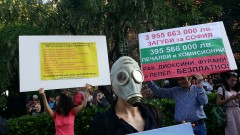 Граждани протестираха  срещу завод за горене на боклук
