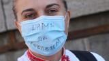 Медсестрата Мая Илиева: Пандемията показа дупката в системата