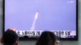 Северна Корея изстреля ракета от подводница в Японско море