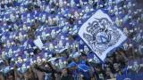 Левски забрани чадърите за мача с Пирин