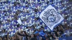 """НКП и Тръст """"Синя България"""" подкрепиха искането на Левски"""