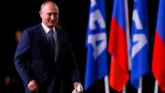 Русия - (не)очакваният голям печеливш от налагането на американски санкции срещу Турция