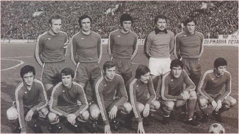 купа на съветската армия - Topsport.bg