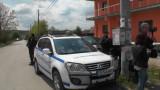 9 арестувани цигани при спецакцията във Видинско