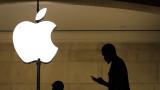 Колко щяхте да спечелите, ако бяхте инвестирали в Apple преди 10 години?