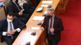 ДПС готово с предложения за гражданството срещу инвестиции