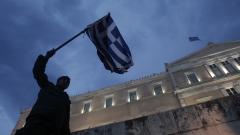 Гърците недоволни от правителството си