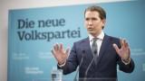 Консерваторите в Австрия започват коалиционни преговори с националистите