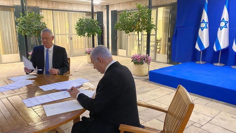 В последния момент отложиха клетвата на кабинета Нетаняху-Ганц