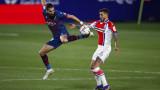 Уеска с първа победа за сезона след три точки срещу Алавес