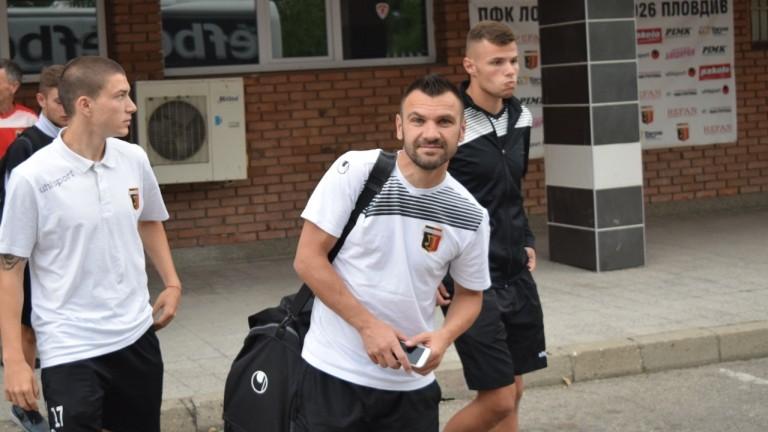 Още един емблематичен футболист напусна Локомотив (Пд)
